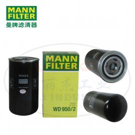 MANN-FILTER(曼牌�V清器) 油�V�C油格 WD950/2