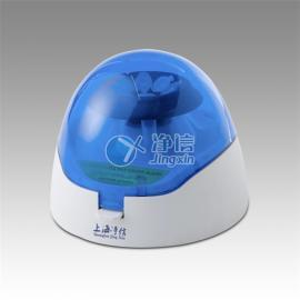 净信科技微型离心机PCR6000转迷你掌上离心器MINI-6000