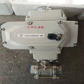 恒菲 精小型电动执行器阀门电动装置说明 开关型-调节型执行器