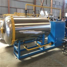 翰德 动物尸体无害化处理设备 养殖场0.3T湿化机 杀菌安全 HDXHJ-030