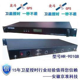 京�士萍� GPS同步�r�北斗授�r�O�� HR-901B