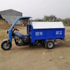 志�h�焱笆侥ν腥��垃圾清理�\�� 小型摩托拉垃圾�多�N可�x