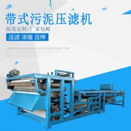 景程 ��式污泥��V�C�x�V污水��V�C碳�防腐材�| JCYL-10