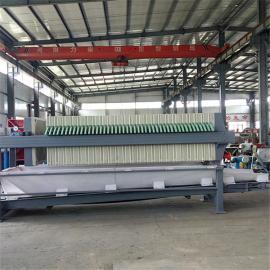 明华870型化工防腐输送带压滤机