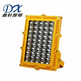鼎�照明大功率防爆投光�糇�式吸�式壁�焓�GDF9350