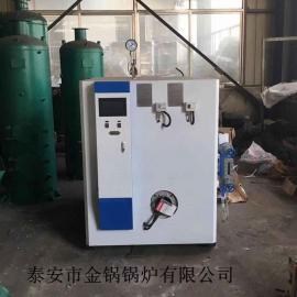 金锅卧式燃油燃气蒸汽发生器
