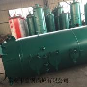 金�供水管冷凝蒸汽��t 小型燃煤反����t立式