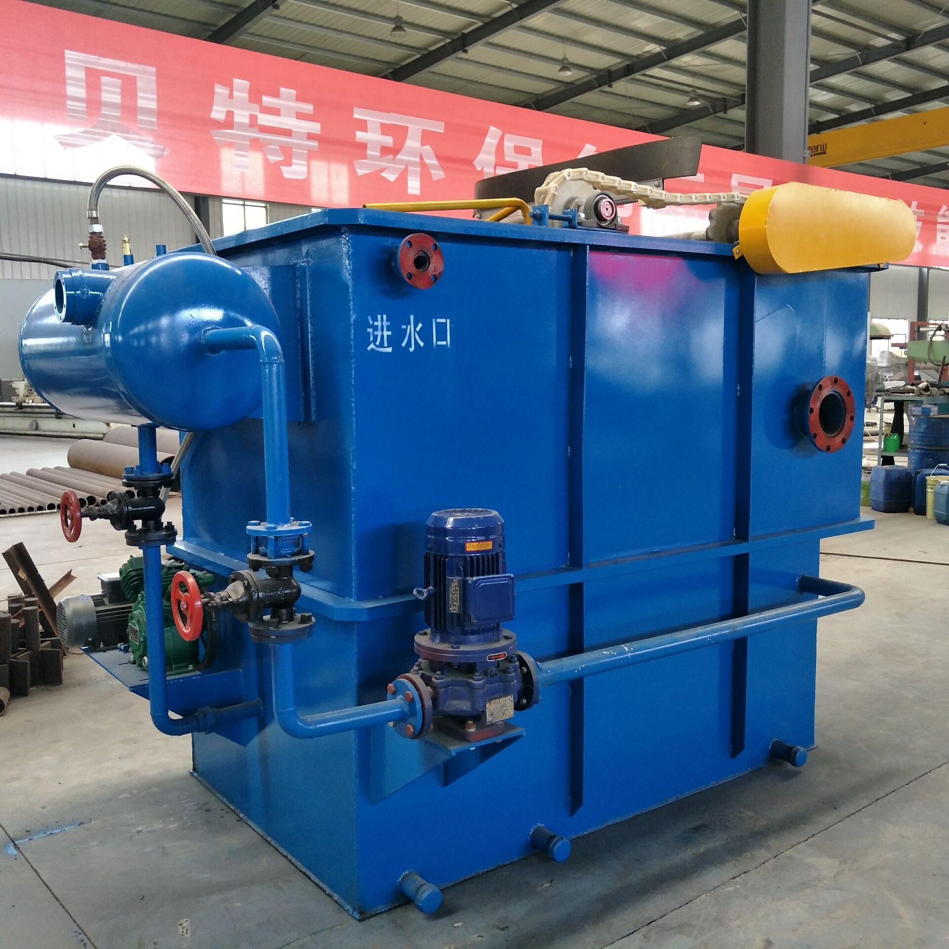 中科贝特定制洗车厂循环水处理设备全自动气浮机出水达标质优价廉YW