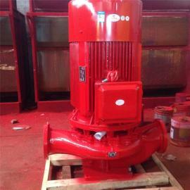 XBD-L消火栓泵立式消防泵CCCF消防��淋泵室�韧�渭�水泵