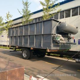 中科贝特小型食品厂加工废水处理设备溶气气浮机出水达标一级A排放YW