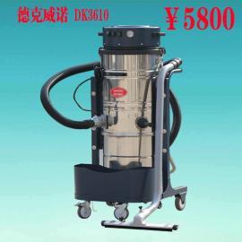 德克威诺单相电大功率3600W上下分离桶手动振尘强力吸尘颗粒木屑吸尘器DK3610