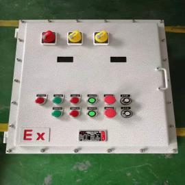 BXMD-T �x煤�S�o煤�C防爆操作箱�板焊接非�硕ㄗ�