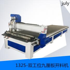 迈象机械 木工雕刻机 九厘板开料机 三合板夹板切割机 1325