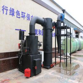 中科贝特 现货日处理2吨的生活垃圾处理设备小型焚烧炉无烟达标排放 WFS