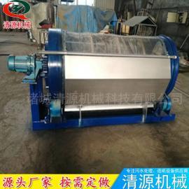 清源制造 滚筒式微滤机 印染捞毛机 质量保证