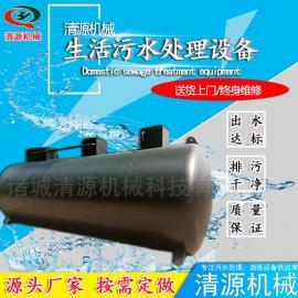 清源定制 生活污水处理设备 玻璃钢生活废水处理设备