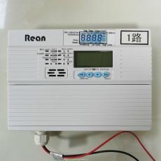 中诚 RBK-6000-ZL30 C6H6苯泄露检测仪