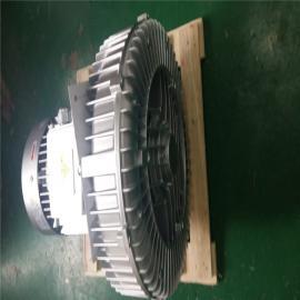 贝富克高压风机 12.5KW裁断机械用风机2XB920-H17