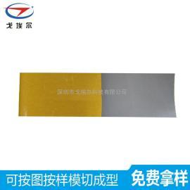 GOEL新能源汽车防水硅胶密封泡棉GOEL-300