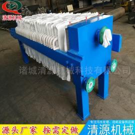 2020新款板框式压滤机 板框式污泥压滤机 清源加工生产