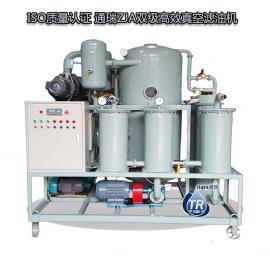 通瑞 高压变压器滤油机|双级高效真空滤油机 ZJA-200