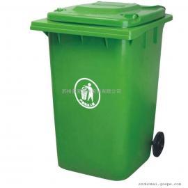 多麦 240L120升 塑料分类垃圾桶