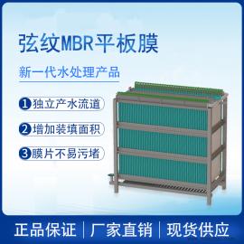 弦�y平板膜 浸�]式MBR平板膜 生活污水�理�^�V膜�M件 CMS-Ⅰ-8-15
