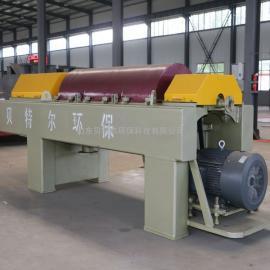 贝特尔卧螺沉降离心机 自来水厂污泥处理设备 操作简单 品质优LW
