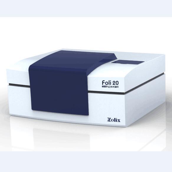 卓立汉光 傅里叶变换红外光谱仪 FOLI 20-Z