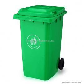多麦 塑料垃圾桶 环卫垃圾桶 质保十年 240L