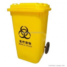 多麦 移动垃圾桶塑料垃圾桶现货企业 240L