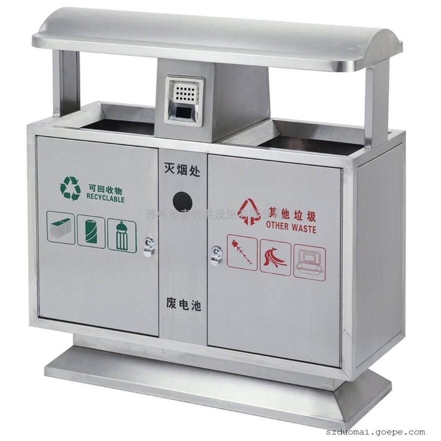 环保垃圾桶 环卫垃圾桶 质保十年