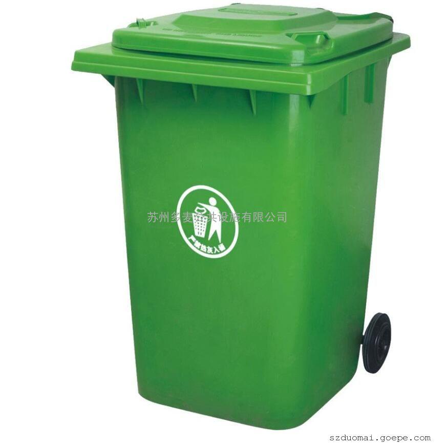 街道垃圾桶 塑料垃圾桶 支持定做