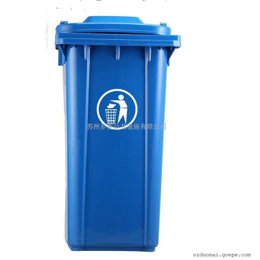 多麦 四分类垃圾桶定做 分类果皮箱材质 120L