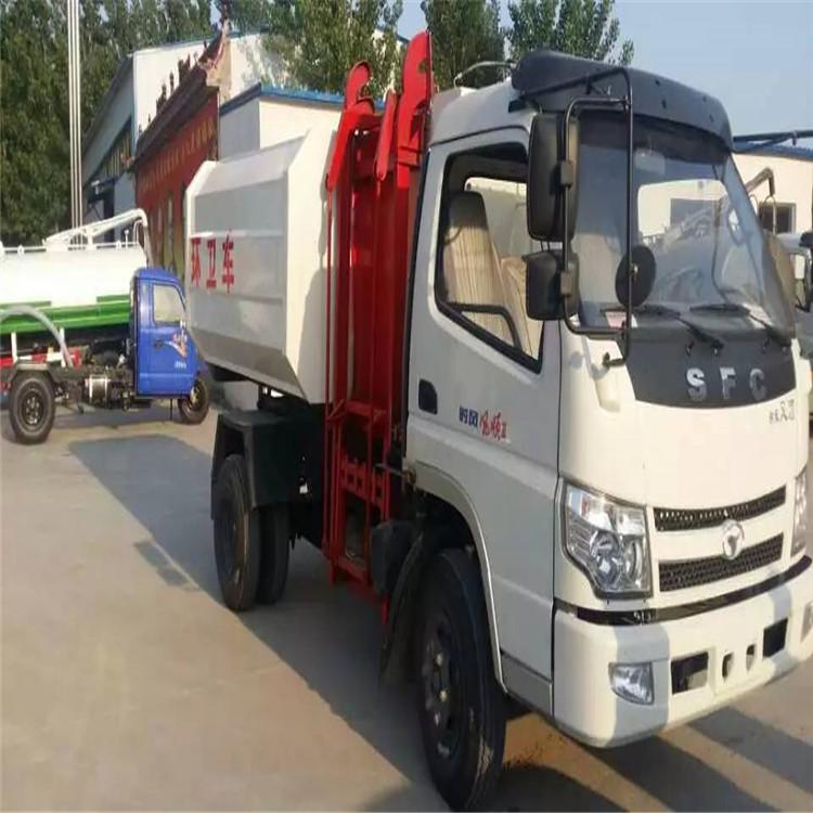 小型挂桶垃圾车,4立方垃圾清运车 福田 AMMDT6042