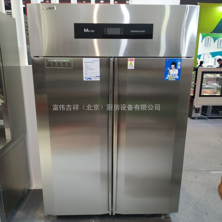 睿弘 商用高温热风循环消毒柜 智能热风语音双门消毒 RTD720MC-18