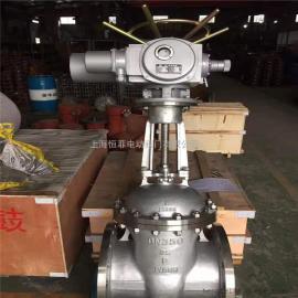 矿用防爆型电动闸阀详细介绍MZ941H-64C MZ941H-64P