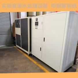 创源 疾控中心污水处理设备不锈钢材质医疗废水处理装置 耐用 CYHB-M-1000L