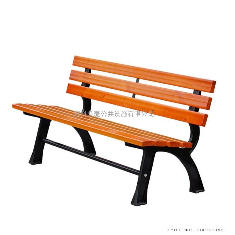 公园椅 塑木椅子 款式定制
