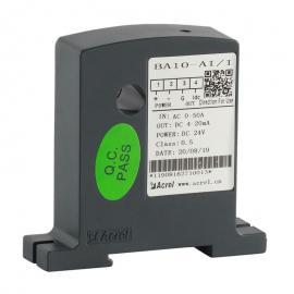 安科瑞 BA系列交流电流传感器 BA10-AI/I(V)