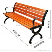 多麦 景观椅 休闲长凳 行情分析