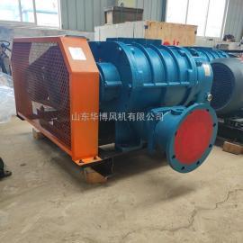 WSR-128污水厂风机/工业污水处理鼓风机唐鼓