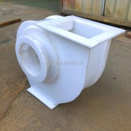 4-68pp塑料风机/聚丙烯防腐风机华博