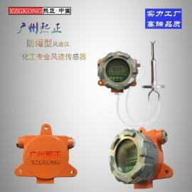 防爆�L速�鞲衅� 高分辨率高精度皮托管�L速�送器 高�匦�