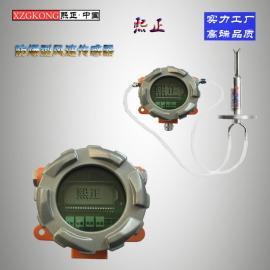 防爆�L速�送器 超高�匦推ね泄� ���怙L速�x