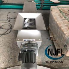 飞力环保 不锈钢防腐耐用型螺旋输送机 WLS