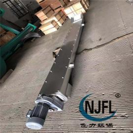 飞力环保U型管道式螺旋式输送机WLS