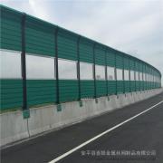 隔音屏障安装生产喜振xz-743