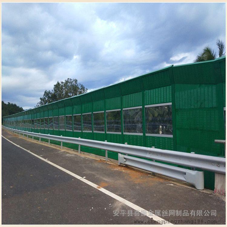 喜振桥梁声屏障安装 定制生产桥梁隔音屏障 隔声屏障684