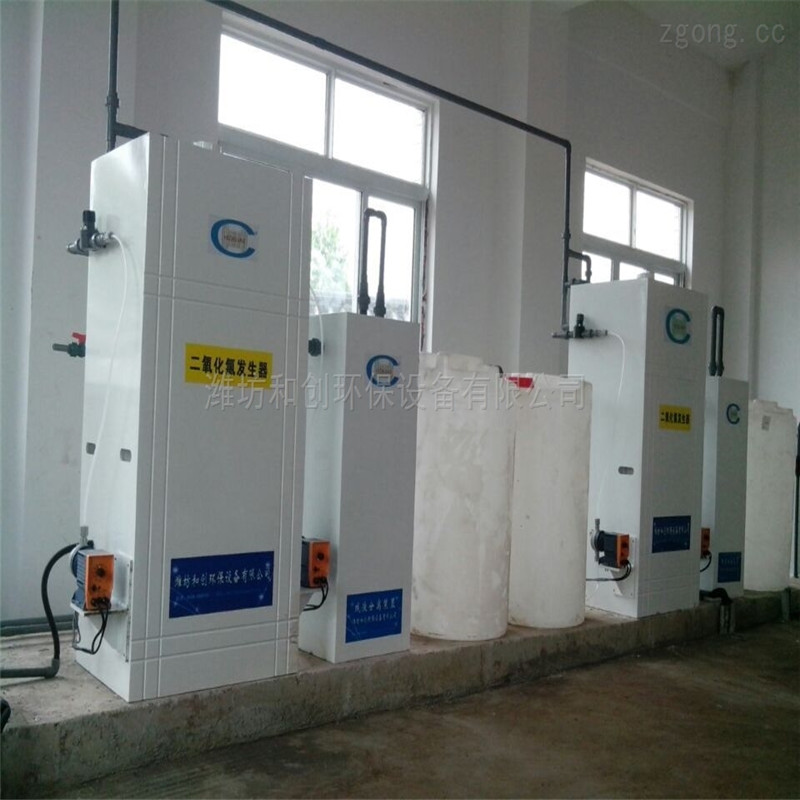 5000g二氧化氯发生器